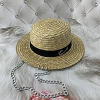 Соломенная шляпа канотье с цепью и булавкой (поля 6 см, серебро)