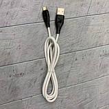 Кабель для зарядки и передачи данных C50 Fast, фото 3