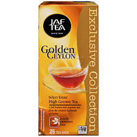 Чай в пакетиках черный JAF Золотой Цейлон 25 п.