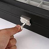 Скринька органайзер для зберігання годинників, фото 2