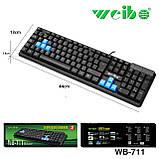 Клавиатура Weibo WB-711 USB, фото 3