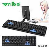 Клавиатура Weibo WB-711 USB, фото 5