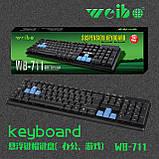 Клавиатура Weibo WB-711 USB, фото 6