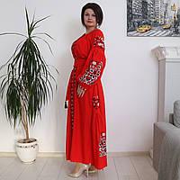 """Вышитое платье """"Лорен"""" PJ-0011-R"""