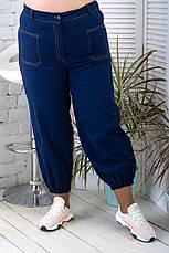 Модные батальные женские джинсы для полных, фото 3