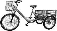 Взрослый трехколесный грузовой велосипед Compact (Украина) велорикша c амортизаторами двухподвесный