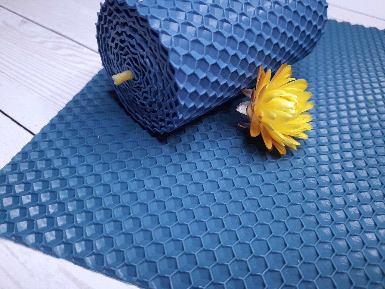 Кольорова вощина для виготовлення свічок, синій, лист 20х26 см