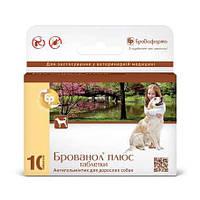 Брованол-+ антигельминтный препарат 10 т