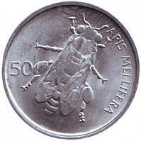 Медоносная пчела. Монета 50 стотинов. 1993 год, Словения. (БЕ)