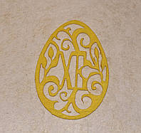 Высечка Яйцо пасхальное поштучно 399-31, фото 1