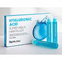 Увлажняющий филлер для волос с гиалуроном FarmStay Hyaluronic Acid Super Aqua Hair Filler, 13 мл