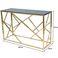 Консоль Signal Escada C 120x40см прямоугольная с дымчатым матовым стеклом на золотом каркасе в гостиную модер