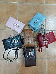 Стильна сумка (чохол для телефону)