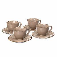 Керамический чайный набор (4 чашки + 4 блюдца) бежевого цвета(002ALP/beige)