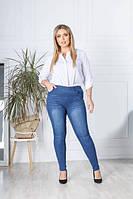 Женские джинсы американка фабричный Китай батал новинка 2021