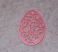 Высечка Яйцо пасхальное поштучно 399-29, фото 1