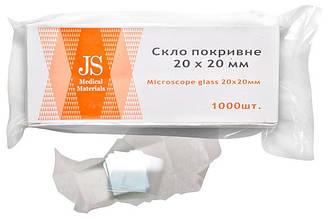Стекло покровное 24х24 JS  №1000