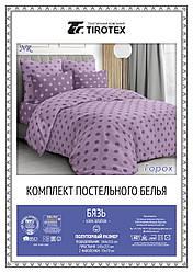 Евро-макси постельное белье оптом