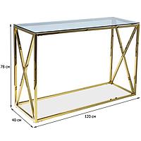 Консоль Signal Elise C 120х40см прямоугольная золотая с затемненным стеклом в гостиную модерн