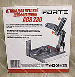 Стойка для болгарки с диаметром круга 180/230мм Forte AGS 230, фото 8