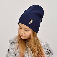 Подвійна дитяча шапка з ангори синього кольору