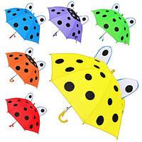 Зонт детский 6 цветов, 50см  MK0211