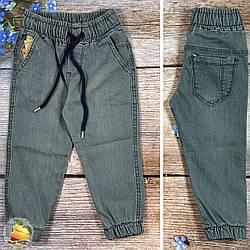Детские джинсовые штаны, серого цвета, на резинке Размеры: 2,3,4,5,6 лет (01639-1)
