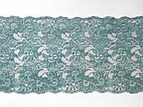 Стрейчевое (эластичное) кружево пастельного зеленого цвета (мятный оттенок) шириной 22 см., фото 2