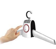 Електрична вішалка-сушилка для одягу та взуття