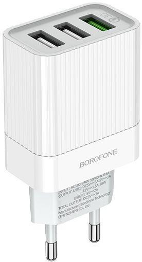 Мережевий зарядний пристрій з підтримкою Quick Charge 3.0 Borofone BA40A Speedway 3USB 3A White