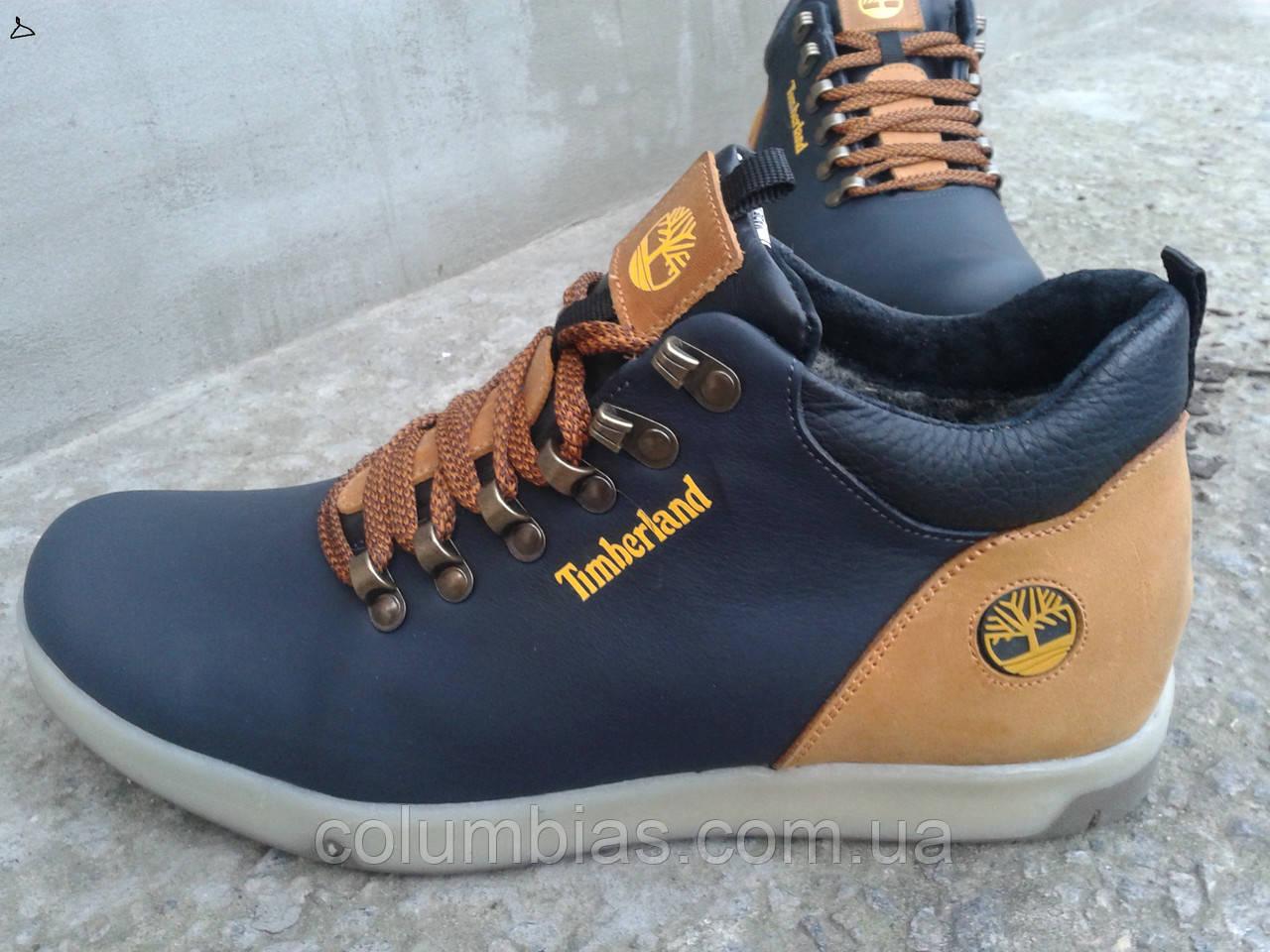 a6695b68 Польская зимняя обувь Timberland - Весь ассортимент в наличии, звоните в  любое время т.