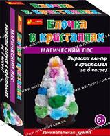 """Детский набор для опытов """"Сад пушистых кристаллов"""" (химия) - """"Разноцветная елочка из пушистых кристаллов"""",0258"""