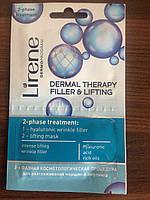 Двухфазная косметологическая процедура Lirene, 2х6мл