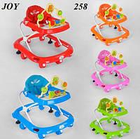 Детские ходунки JOY 258 (5 цветов, 4 мелодии, рег высоты, погремушки)