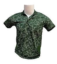 Мужская футболка поло Rey Polo c воротником Зеленая с узором