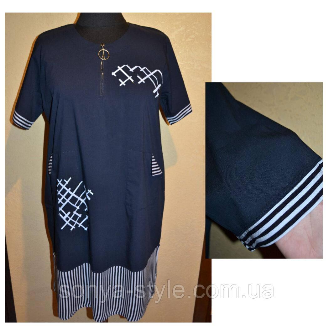 Женские платья супер баталл производитель Турция