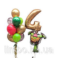 Шарики на день рождения мальчику с фольгированной фигурой черепашка ниндзя  и шарик цифра 4