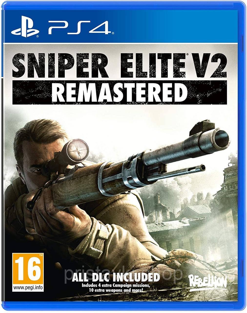 Sniper Elite V2 Remastered PS4 \ PS5