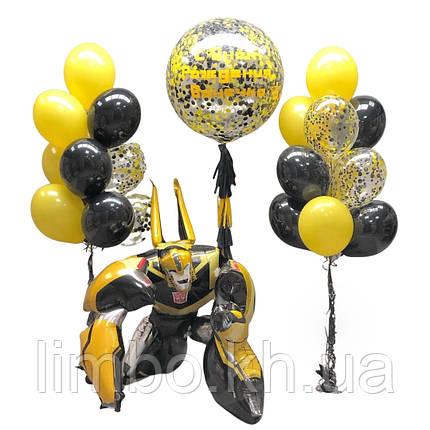 Набор шаров на день рождения и ходячий шар Трансформер, фото 2