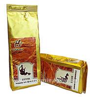 Ячмень по - эфиопски 150 грамм