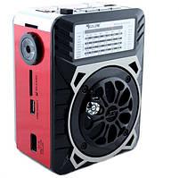 Радиоприемник Golon RX-9133, красный