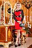 Ошатне трикотажне плаття, довгі гіпюрові рукави, шкіряні вставки і пояс, 42-48 розмір