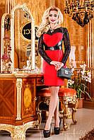 Ошатне трикотажне плаття, довгі гіпюрові рукави, шкіряні вставки і пояс, 42-48 розмір, фото 1