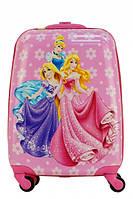 Рожевий дитячий валізу на коліщатках Три Принцеси Дісней