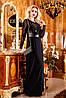 Жіночна і дуже романтичне вечірній сукні в підлогу, микромасло, еко-шкіра, перфорована шкіра,розмір 44-50