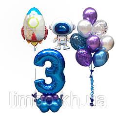 Шарики для детей на день рождения в стиле космос и цифра на стойке из шаров