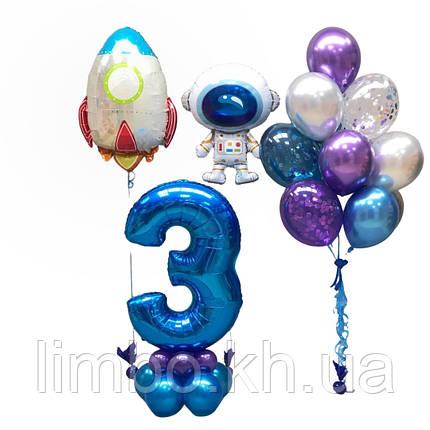 Шарики для детей на день рождения в стиле космос и цифра на стойке из шаров, фото 2