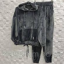 Велюровый женский прогулочный костюм НОВИНКА S, M, L, XL, 2XL, 3XL,
