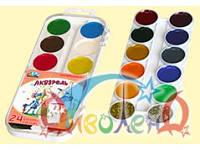 Краски акварельные 24 цв. с кисточкойт зол+сер (312069)  Гамма