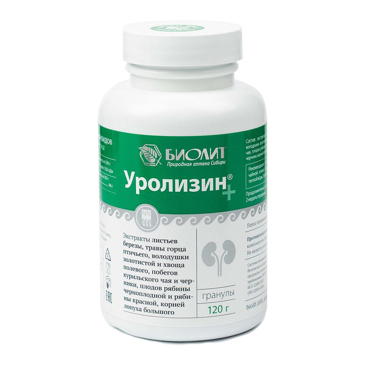 Уролизин 120 г Арго (для почек, выводит камни, соли, мочекаменная болезнь, подагра, пиелонефрит, холецистит)